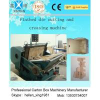 Buy cheap Corrugated Cardboard Manual Flat Creasing And Die-Cutting Machine 5.5kw / 7.5kw from wholesalers