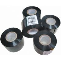 Quality TAPE FOR DATES (thermal transfer opening ribbons) wholesale