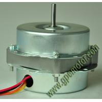 Quality Brushless DC Motor for Air pump wholesale