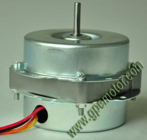 Quality Brushless DC Motor for nebulizer wholesale