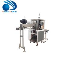 Quality Plastic PP PE Pet Bottle Cutter Machine Neck Mouth Fully Automatic Cutting wholesale