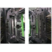 Quality customized design light rear cover plastic part /plastic rear cover injection mould/plastic injection lights rear cover wholesale