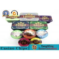 Aluminum Case Casino Poker Chip Set 3.3mm Thickness Elegant Patterns And Bright Color