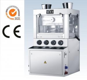Quality Artist Palette Powder Press Machine , Iron Powder Press Machine wholesale