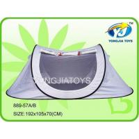 Buy cheap Beach Travel Conveience Folding Tent from wholesalers