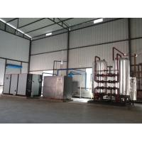 Quality Small Oxygen Air Separation Plant wholesale