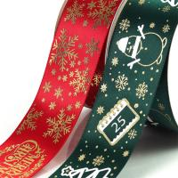 Quality Red / Green Personalized Satin Ribbon Words Patterned Environmentally Friendly wholesale