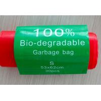 Quality 100% Biodegradable Compostable Grocery Shopping bag T-Shirt Bag for Take Out, compostable doggie poop bags wholesale