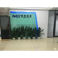 HK NGT TECHNOLOGY CO.,LIMITED