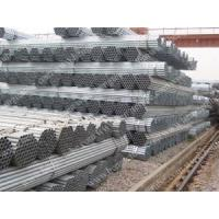 Quality Galvanized Pipe wholesale