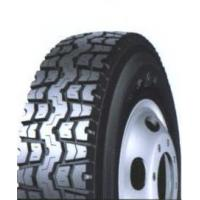 Quality RADIAL TRUCK&BUS TYRE YS07 wholesale