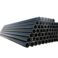 Quality Water Supply Pipe HDPE Water Supply Pipe wholesale