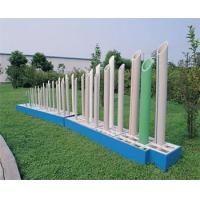 Quality PPR Pipe wholesale