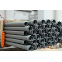Quality UPVC water supply pipes wholesale