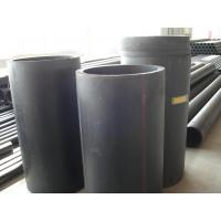 Quality Water supply and drainage pipe-PE service pipes wholesale