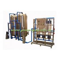 Quality Reverse Osmosis Machine mineral water machine price Item:GRA-UF(5T/H-S2) wholesale