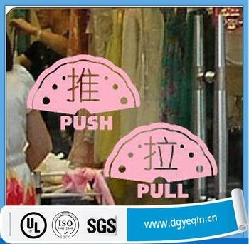 Cheap Adhesive pink Scctor shape Push & Pull sticker for door for sale