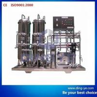 Quality Cup filling and sealing machine P-RO series wholesale