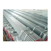 Quality Pre-Galvanized Scaffolding Steel Pipe wholesale