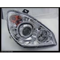 Quality hot sell Hafei front head lamp with factory price wholesale