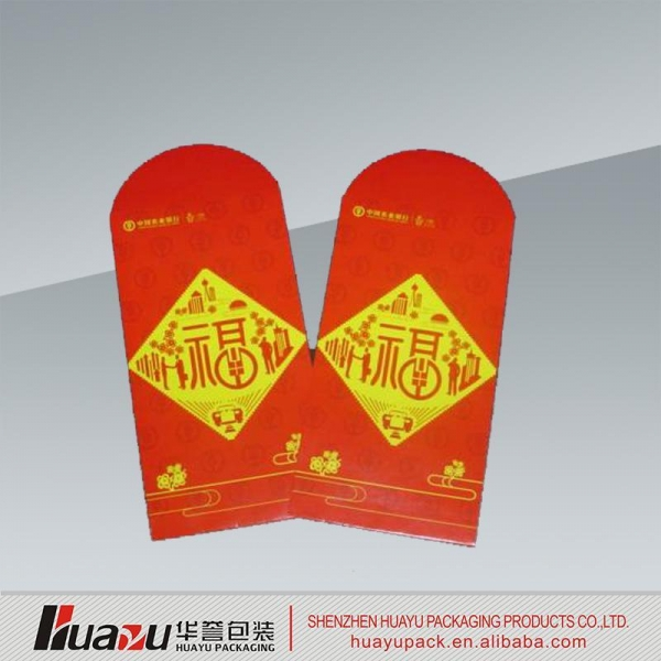 Cheap Red Packet Hot Stamping Greeting Red Packets with Printing in Malaysia for sale