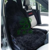 Quality *Seat Cover wholesale