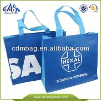 Quality factory price gift bag non woven wholesale