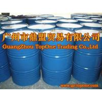 Quality :Penetrating agent \TM:Pro201262116135 wholesale