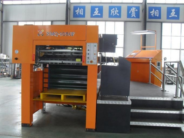 Cheap XMQ-1050F Automatic Die cutting and Foil Stamping Machine for sale