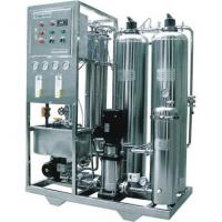 Quality P-RO-0.5 All-in-one reverse osmosis pure water machine wholesale