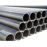 Quality The polyethylene PE pipe giving water wholesale