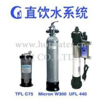 Quality Factory Drinking Water System wholesale