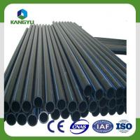 Quality Water And Gass PE Pipe wholesale