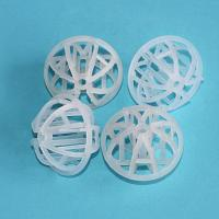 Quality PP PE PVC 25mm 38mm 50mm Plastic Tri Packs for Water Treatment wholesale