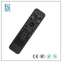 Buy cheap Rca Universal Remote Control Video Camera Programming from wholesalers