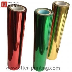 Cheap Pigment Foil for Paper and Paperboard for sale