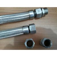 Quality stainless steel flexible braided hose wholesale