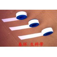 Quality Ptfe raw materials strip wholesale